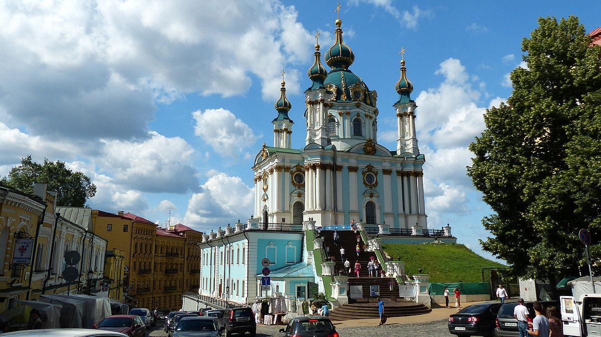 Верховная Рада решила судьбу Андреевской церкви: подробности важнейшего исторического события