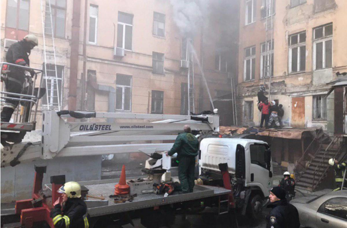 Украина, одесса, пожар, чп, трагедия, причины, жертвы,