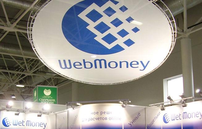 В Украине полностью запретили электронные деньги WebMoney и криптовалютную биржу INDX - подробности