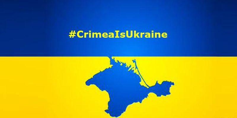 крым, украина, россия, аннексия, сша, закон, конгресс