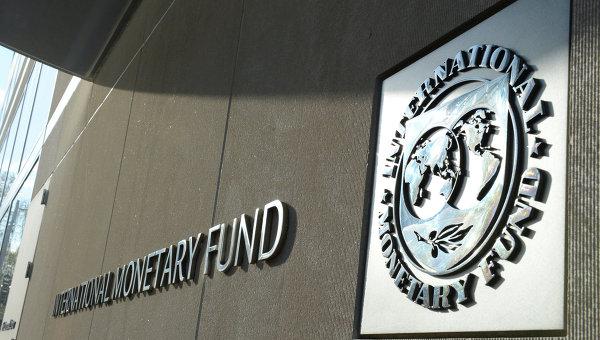 Стало известно, когда Украина получит новый транш МВФ