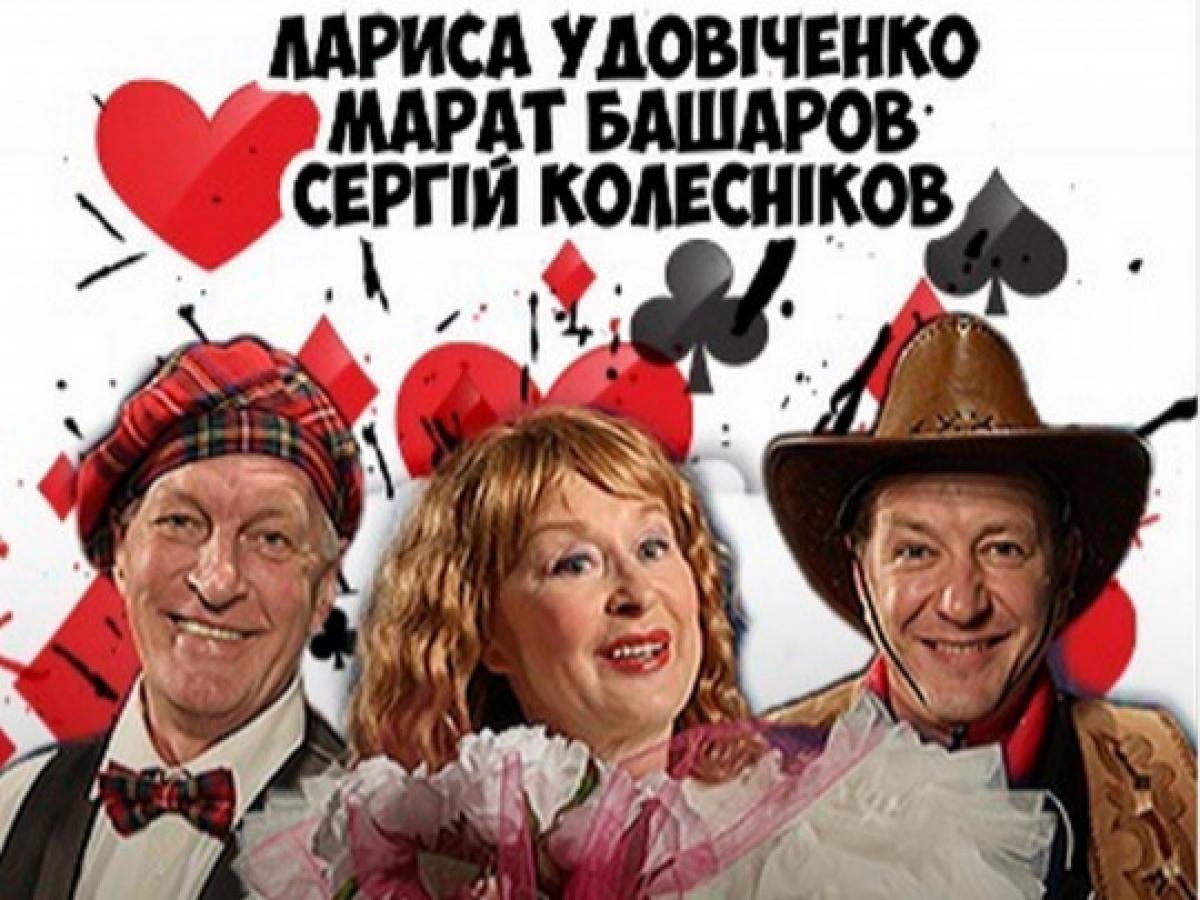 башаров, колесников, украина, крым, скандал, СБУ, спектакль