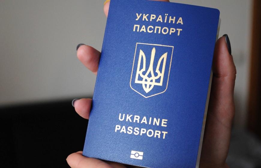 Граждане Украины путешествуют абсолютно свободно: уже 1894 украинца успешно воспользовались безвизом с ЕС - Госпогранслужба