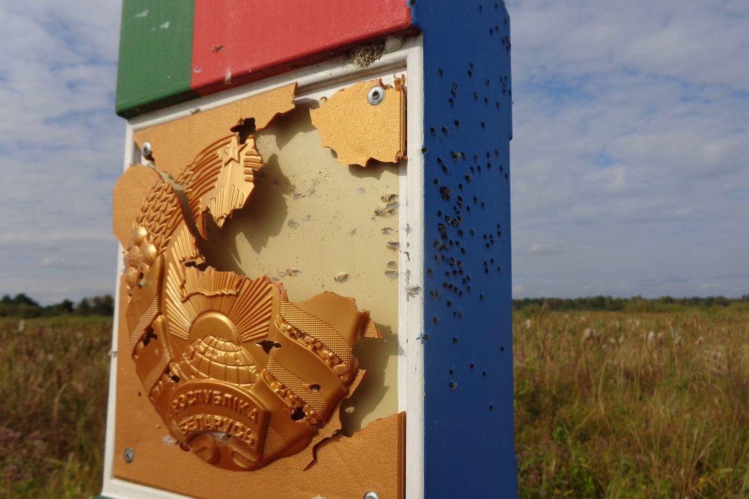"""Беларусь обвинила Украину в обстреле своей территории на фоне учений """"Запад - 2021"""""""