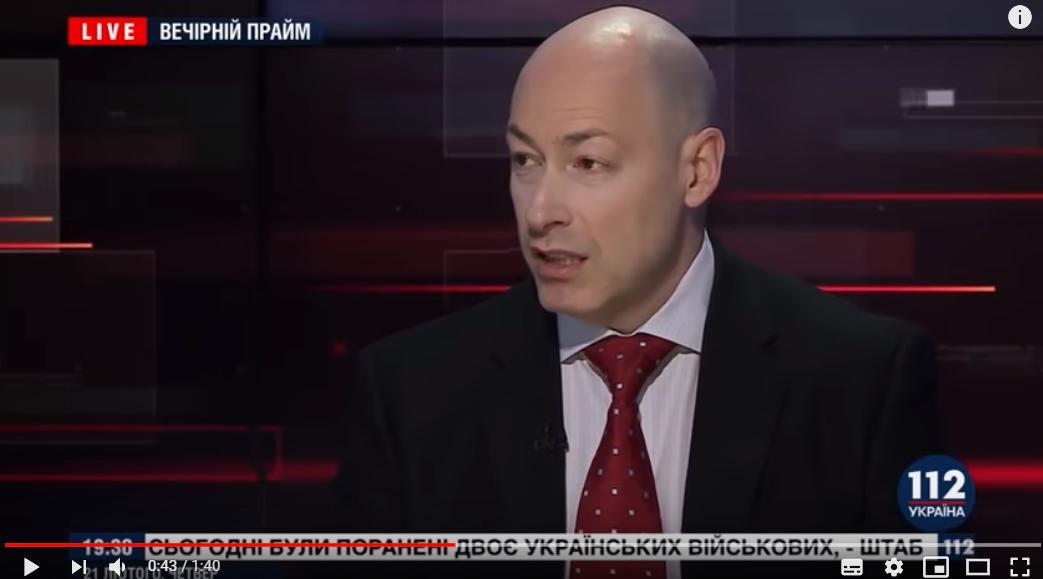 Гордон назвал простой шаг, который сделает Зеленского президентом Украины: видео вызвало ажиотаж соцсетей