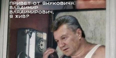 Генерал Маломуж: Янукович навсегда оказался в западне у Путина как марионетка