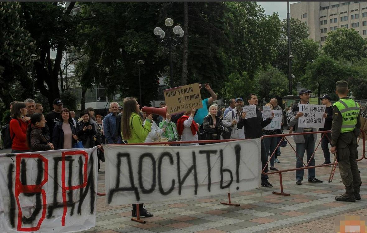 Украина, Верховная Рада, Политика, Митинг.
