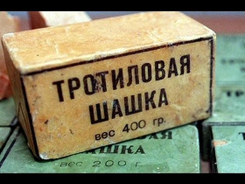 В Москве чуть не случилось ЧП: в жилом доме обнаружили пару закладок со взрывчаткой, замаскированных под пачки сигарет, - подробности