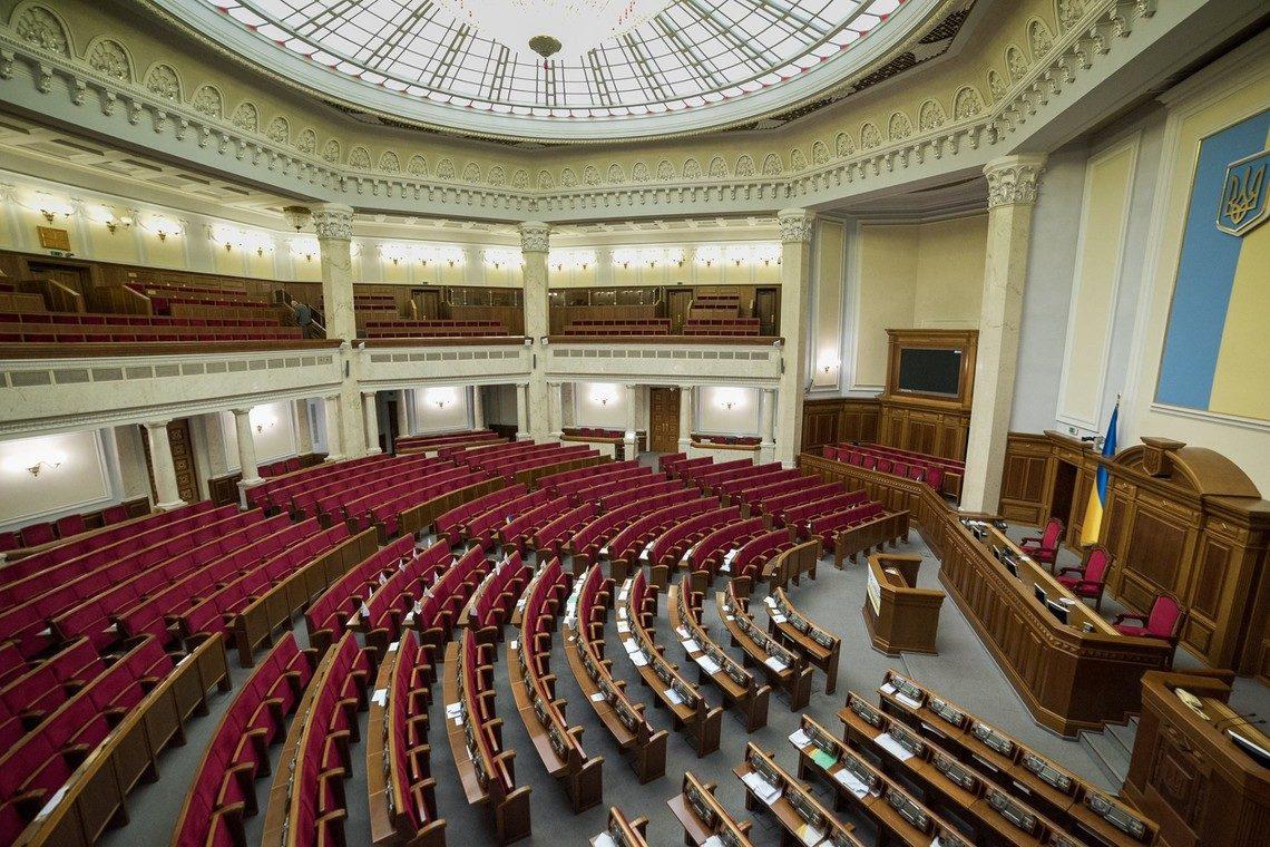 Украина, Политика, Разумков, Верховная Рада, Зеленский, Роспуск.