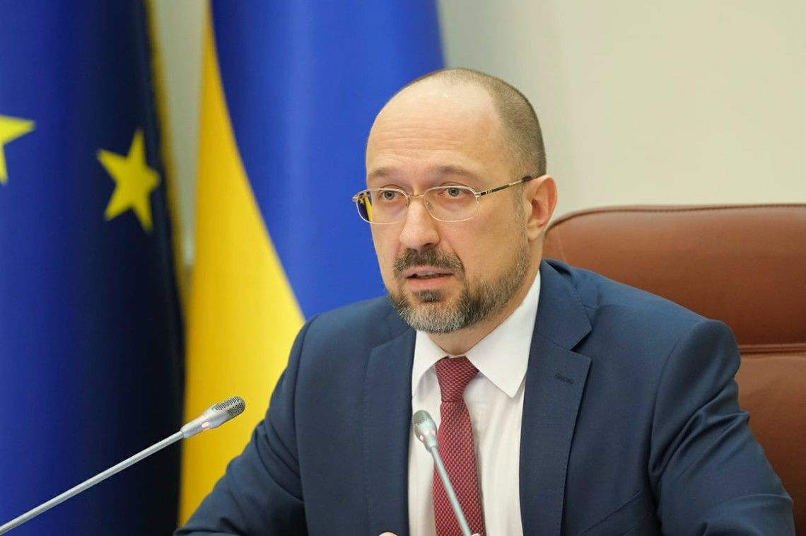 В Украине готовятся запустить COVID-сертификаты: Шмыгаль рассказал о бонусах для украинцев