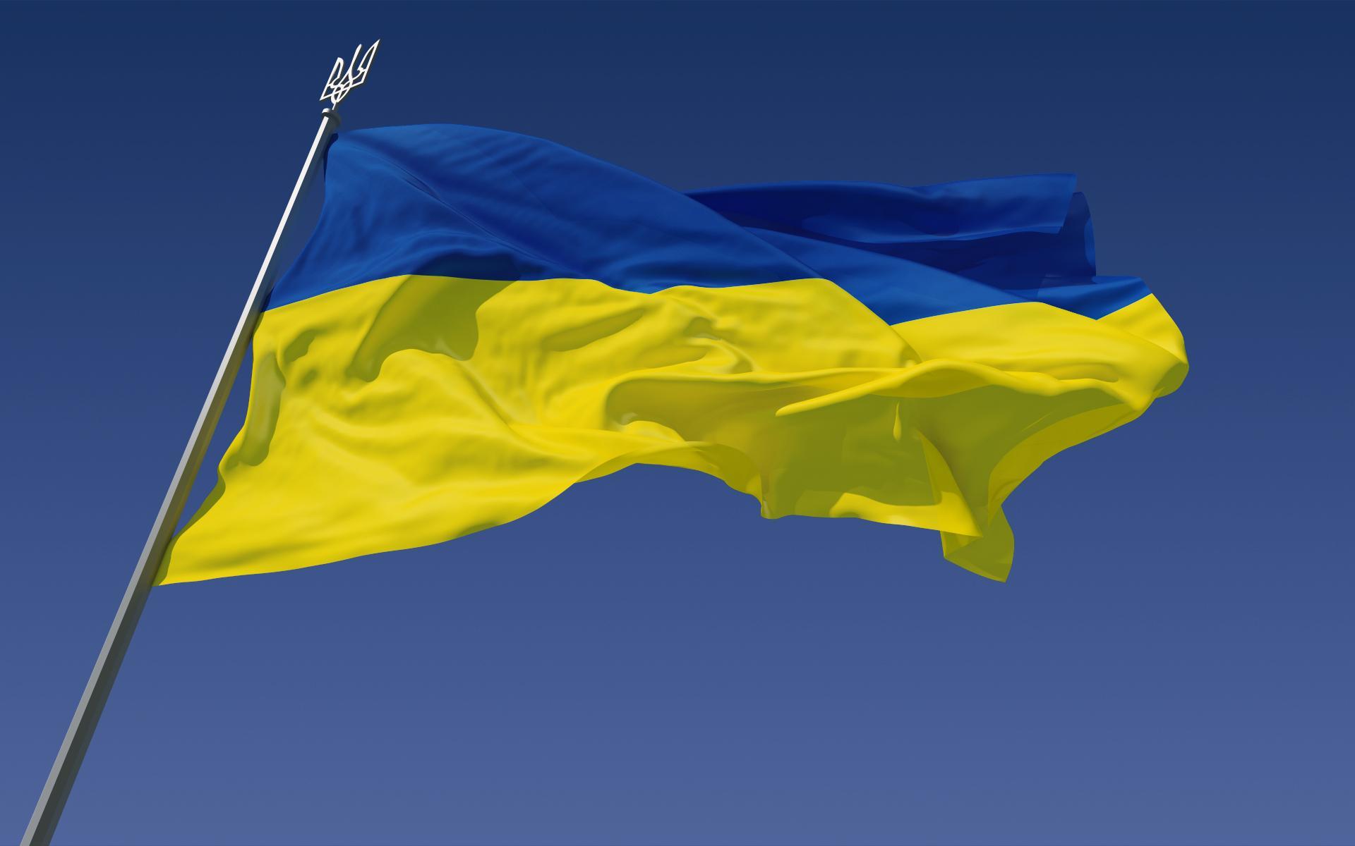 Не всегда был сине-желтым: неизвестные факты про день Государственного флага в Украине