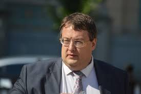 Геращенко рассказал, кто расстрелял бойца АТО Сармата и какой срок светит убийцам
