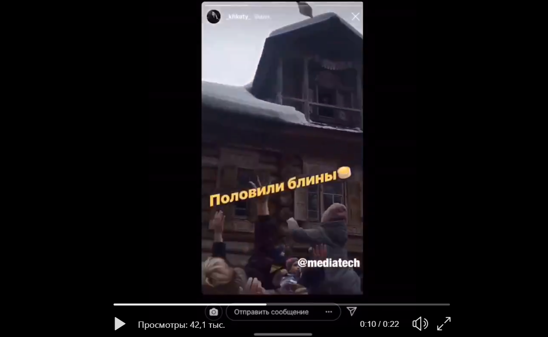 россия, блины видео, соцсети скандал