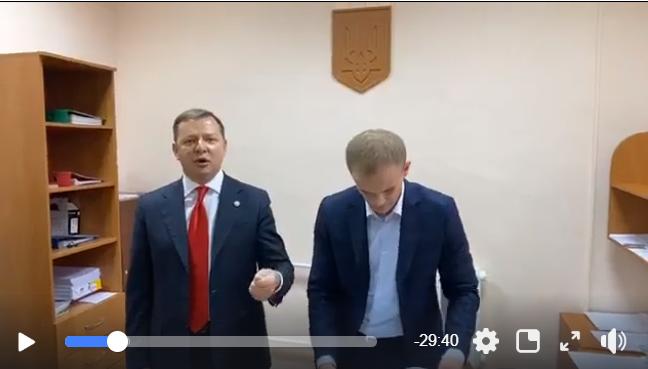 Украина, Борисполь, Герус, Ляшко, Арест, Нардеп ГПУ