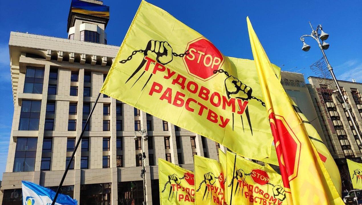 В центре Киева вышли на протест против принятия нового Трудового кодекса: детали