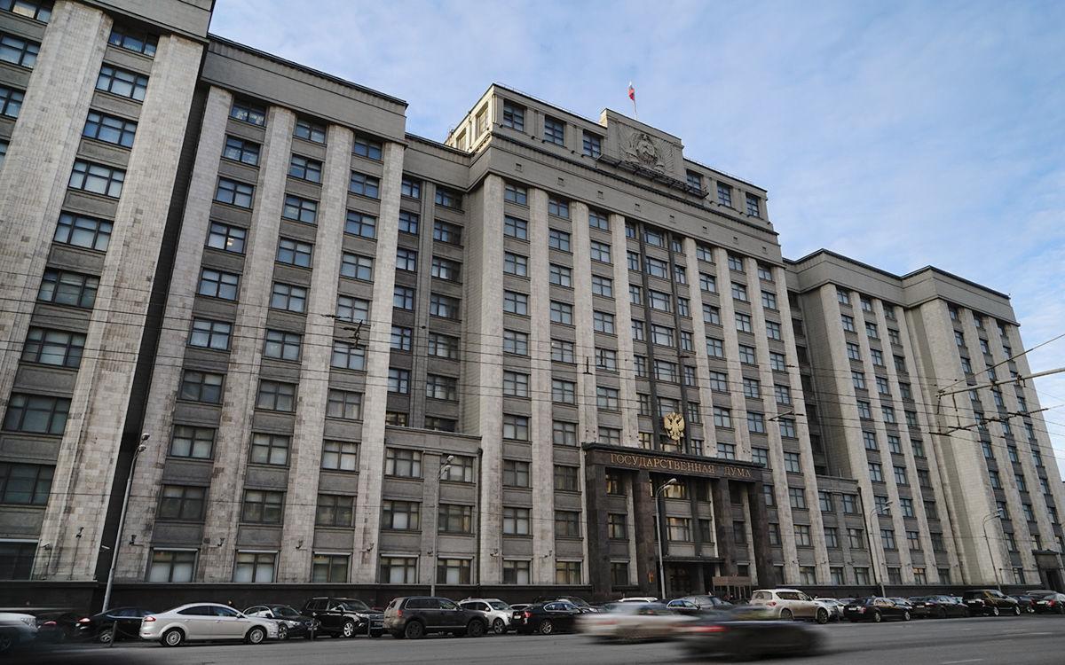 """""""Этот законопроект угрожает существованию Украины"""", – в Госдуме раскритиковали документ Зеленского"""