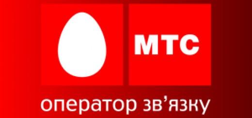 Мобильные перемены: оператор МТС-Украина сменит название на Vodafone