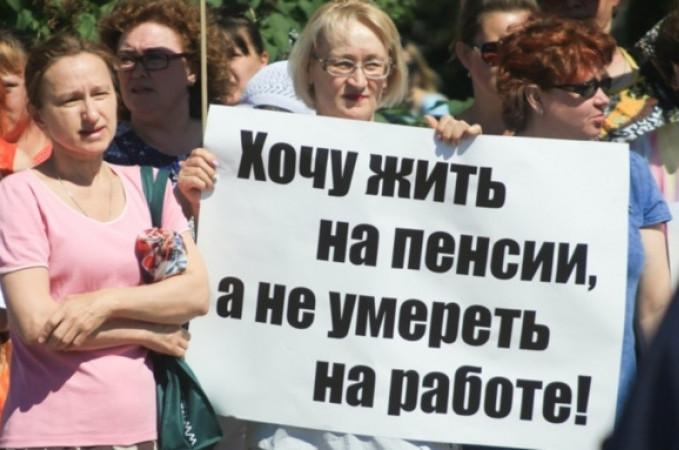 """Путин """"нокаутировал"""" россиян пенсионной реформой: болезненный закон подписан"""