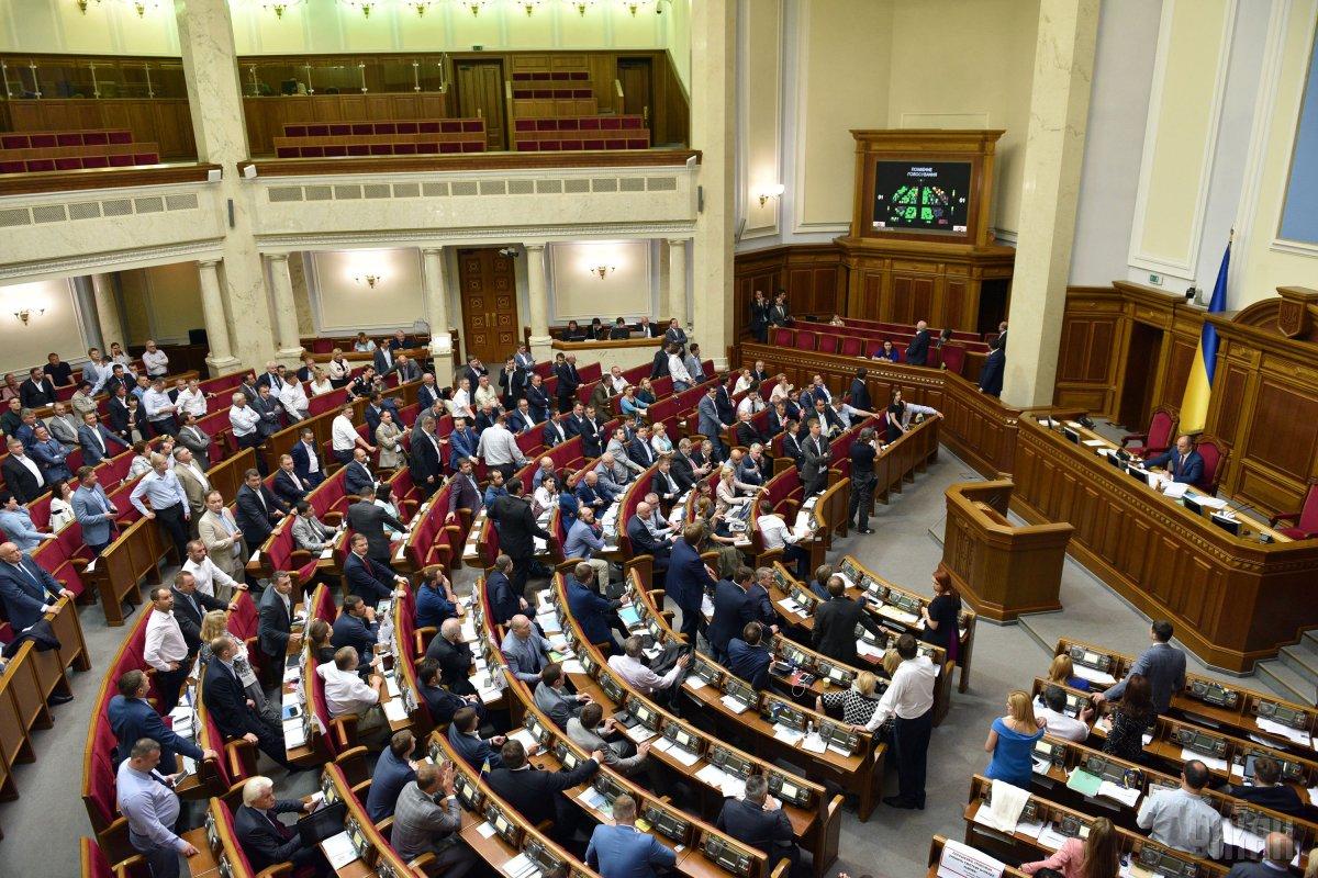 """Из """"Оппоблока"""" никто не проголосовал за законопроект про реабилитацию украинцев-жертв репрессий коммунистической машины - УИНП"""