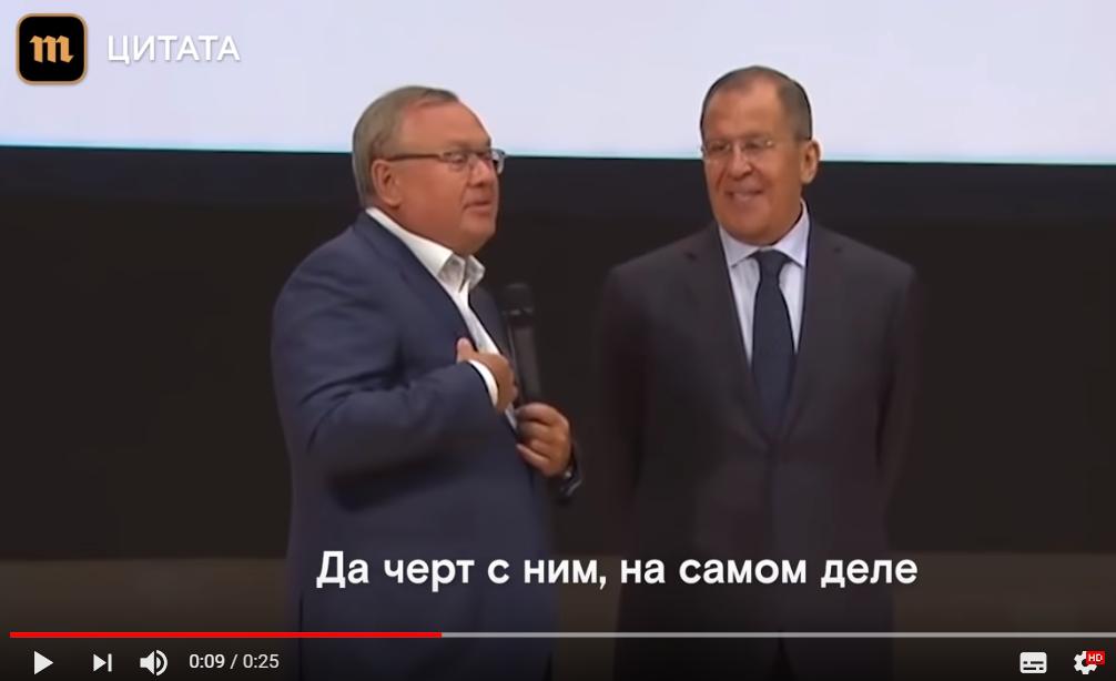 """Глава российского ВТБ назвал """"уродом"""" экс-главу МИД Британии Джонсона: видео вызвало грандиозный скандал"""