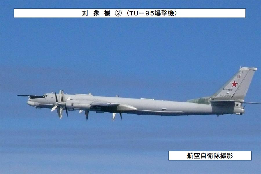 Россия, политика, армия, самолет, бомбардровщик, южная корея, япония, а-50