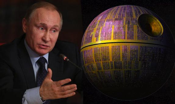 планета Путин, космический мусор, новости, Венесуэла, открытие, астроном, Веласкез, Маккейн