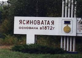 СНБО заявляет об освобождении Ясиноватой от сил ополчения