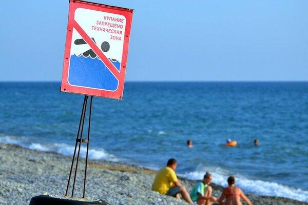 Талипов, Крым, экологическая катастрофа, туристы, вода, пляжи