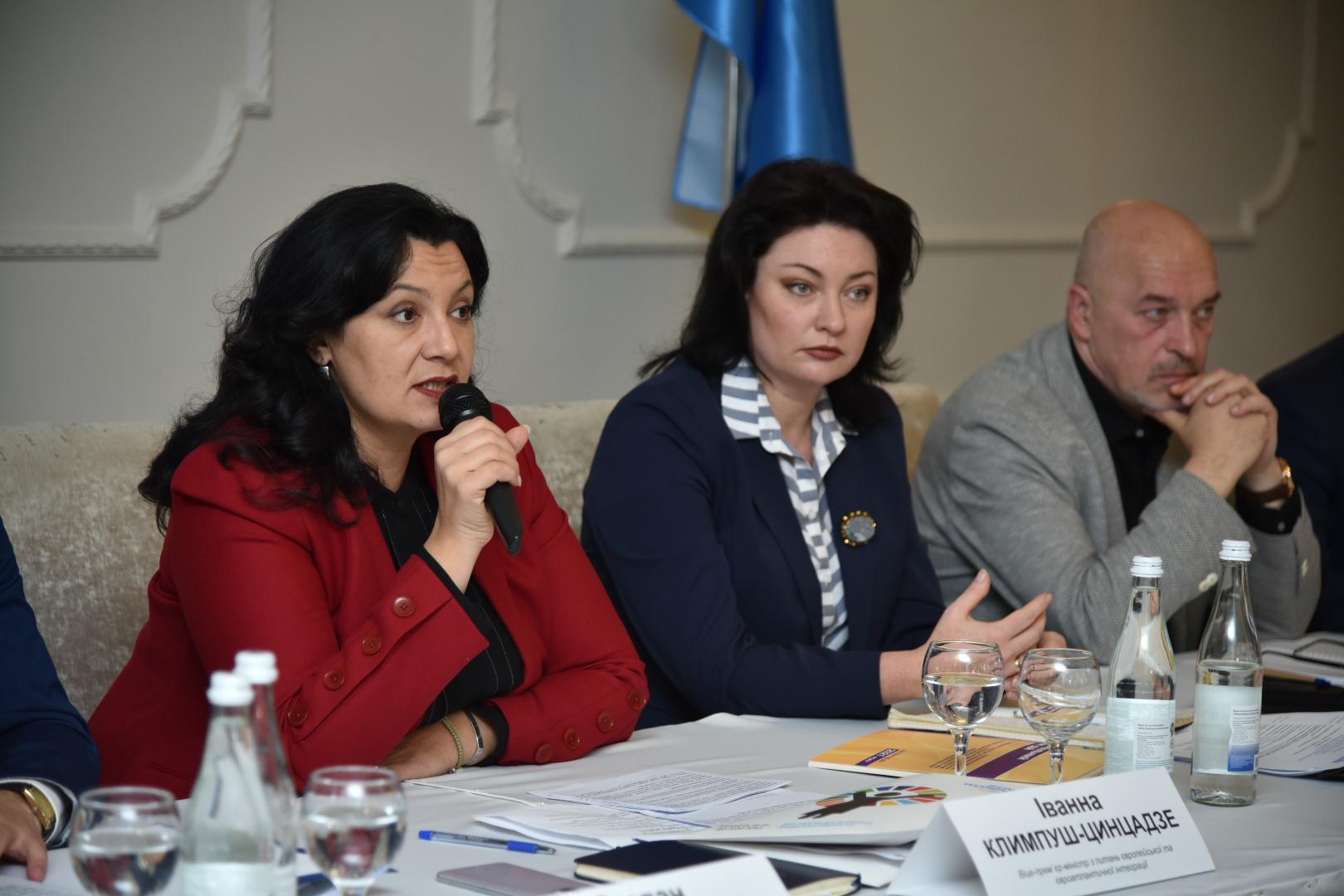 Украина, Гройсман, Климпуш-Цинцадзе, Премьер, Зеленский, Назначение.