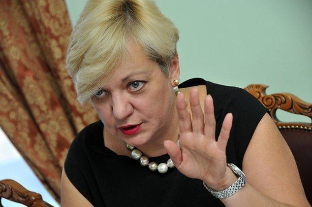 нбу, гонтарева, отставка, верховная рада, гройсман, политика, экономика, ляшко, порошенко