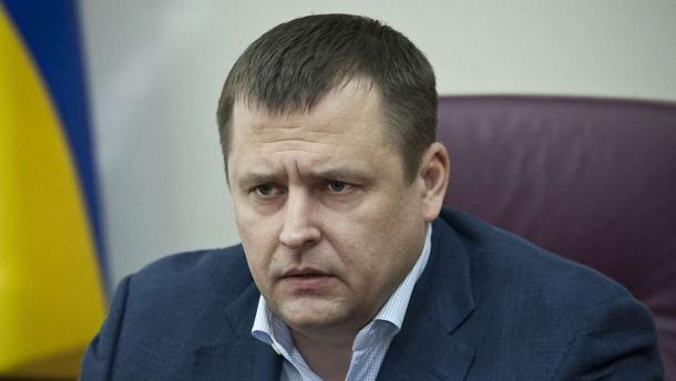 Украина, Тимошенко, Зеленский, Политика, Скандал, Филатов