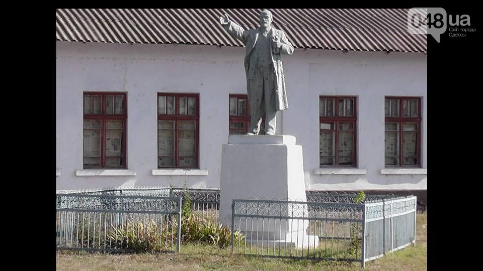 Коммунисты-сепаратисты из подполья решили восстановить памятники Ленину и Калинину: на Одесчине назревает новый скандал — фотофакт