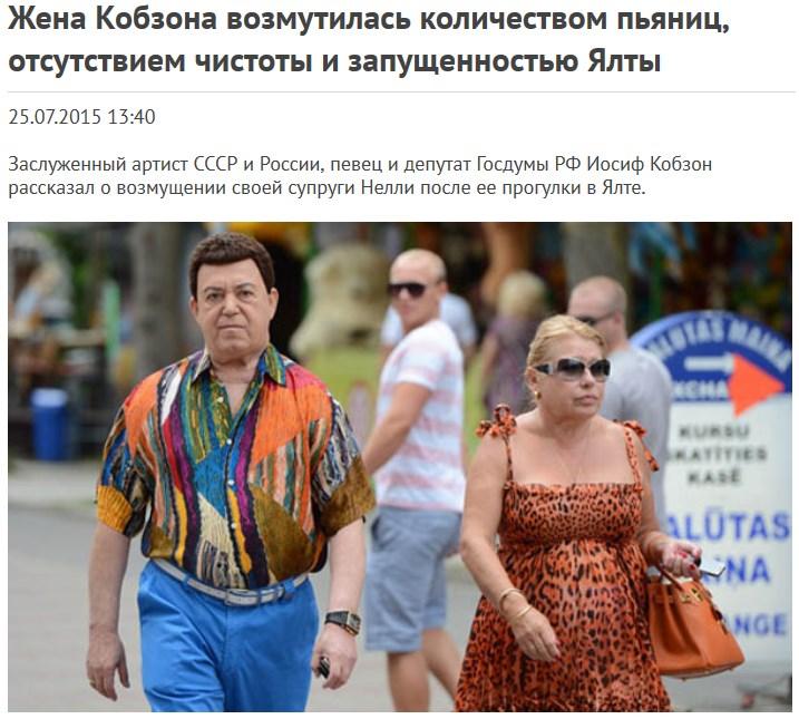 """Пока Кобзон в реанимации, его жена Нинель """"загремела"""" в базу """"Миротворца"""" - подробности"""