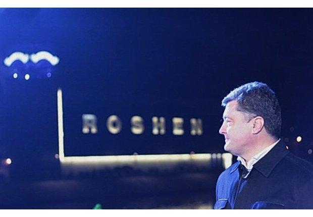 Порошенко активизировался после офшорного скандала: названа дата продажи липецкой Roshen