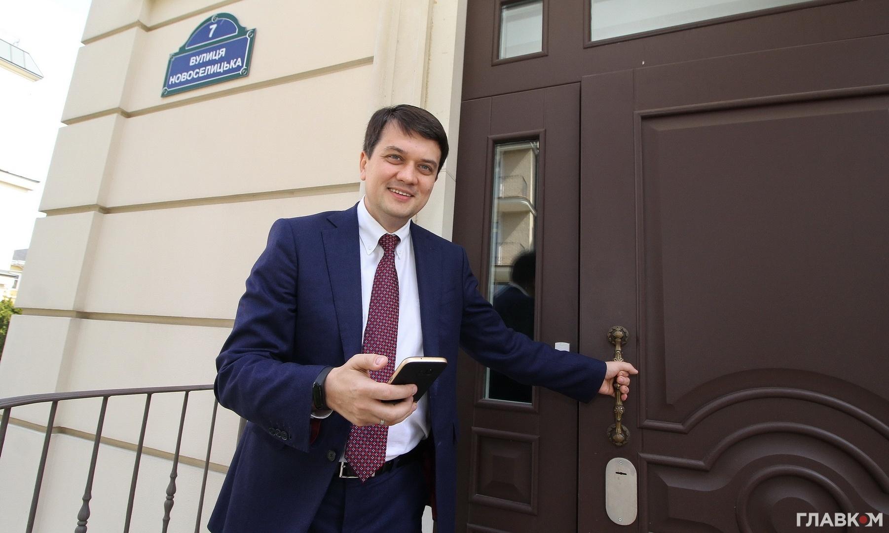 Украина, Политика, Роспуск, Верховная Рада, Зеленский, Разумков, Суд.