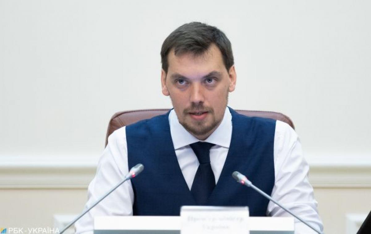 Новости Украины, Кабинет Министров Украины, цена, теплоснабжение, зеленский,  гончарук