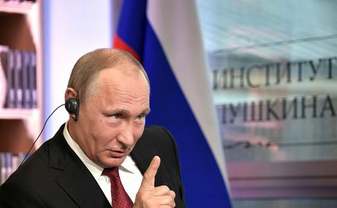 """""""Их подставили"""", - Путин сделал сенсационное заявление о кремлевских хакерах, которых уличили во вмешательстве в президентские выборы в США"""