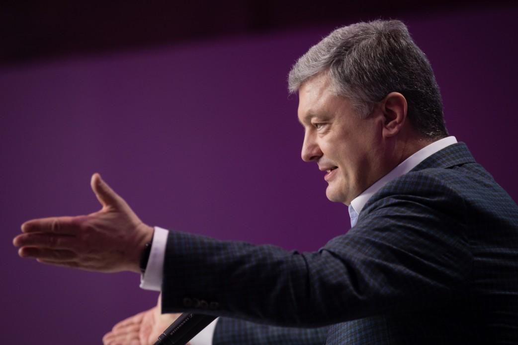 """Порошенко заявил о """"тотальной мобилизации"""": президент Украины сделал важное заявление"""