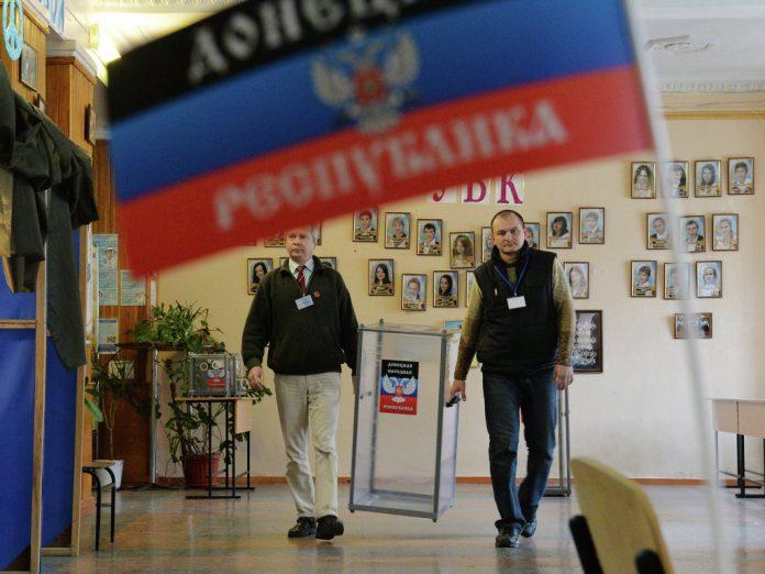 Попасная, пенсионный фонд, новости, Украина, выборы в ЛНР и ДНР, Донбасс