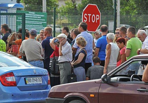 донецкая область, луганская область, юго-восток украины, происшествия, ато, общество, новости донбасса, новости украины