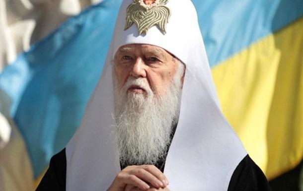 """""""Силой в УПЦ затягивать не будем"""", - Филарет заявил, что не даст Путину повод начать религиозную войну"""