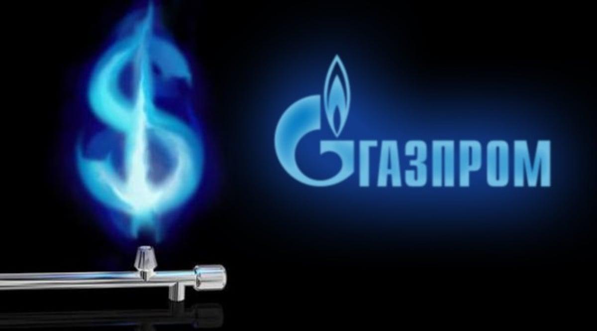 """""""Газпром"""" заплатил Украине за газ, которого не было: Москва вынуждена расплачиваться за поражение в """"газовой войне"""""""