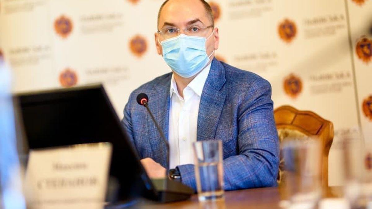 В Минздраве пояснили, когда в Украине можно будет купить вакцину от коронавируса