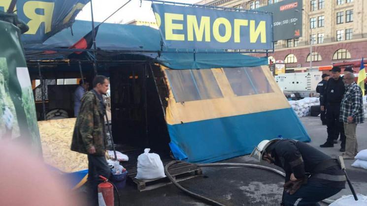 происшествия, харьков, ато, оос, волонтеры, евромайдан, палатка, пожар, фото