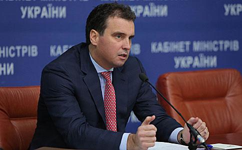 абромавичус, реформы госкомпаний украины, общество, экономика, кабмин, новости украины
