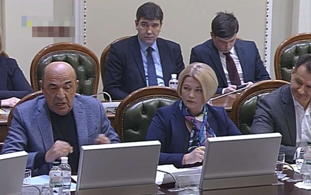 Рабинович предложил отправить нардепов в Москву на 9 Мая - ему ответила Геращенко