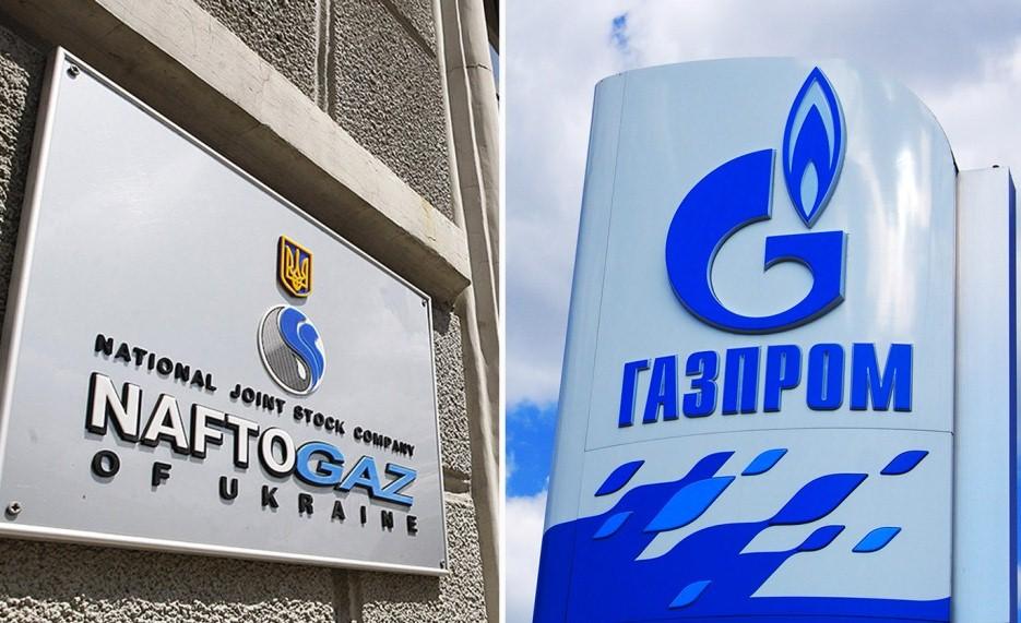 Украина, политика, Россия, экономика, суд, газпром, нафтогаз, дочка