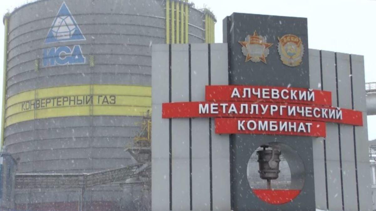 """Работники Алчевского меткомбината уже на грани: """"Знаем, кому бить морды, но их в городе уже нет"""""""