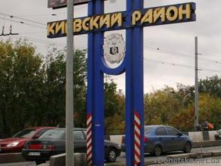 Боевые действия в Донецке приблизились к центру