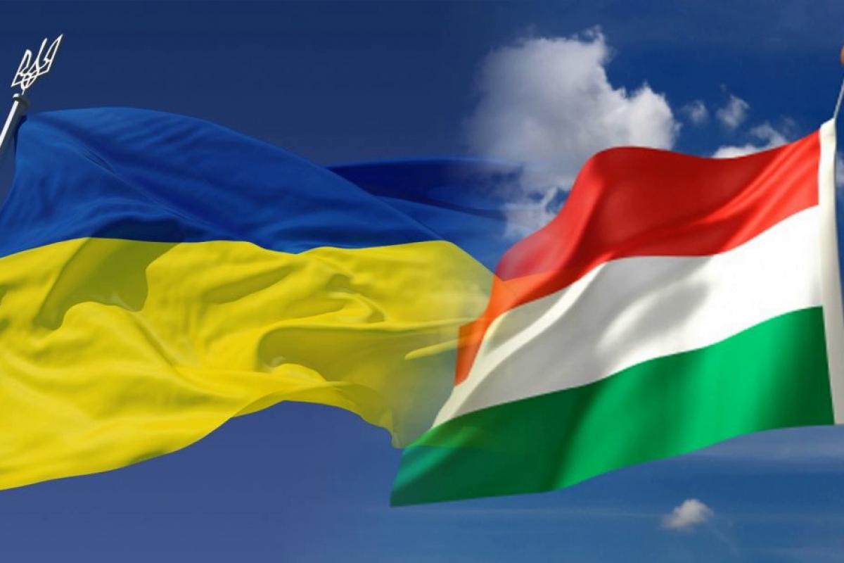 """В парламенте Венгрии заявили о """"гражданской войне"""" на Закарпатье после истории с гимном"""